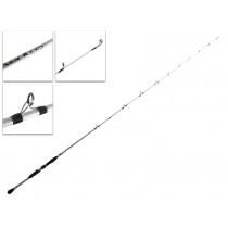 Abu Garcia Veritas 702MOH Overhead Rod 7ft 6-10kg 2pc