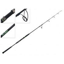 CD Rods Nano Fast Jig Spinning Rod 5ft 3in 200-300g