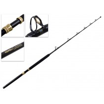 Kilwell Stand-Up Game Rod 37kg