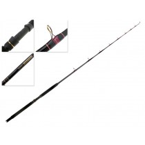 Kilwell NZ Limited Edition Jellytip Game Rod 7ft 3in 15-24kg