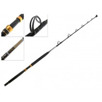 Kilwell NZ Limited Edition Texalium Stand-Up Game Rod 5ft 9in 24-37kg