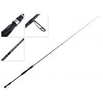 Shimano Backbone Elite Colt Sniper Spinning Rod 6ft 3in 6-15lb 1pc