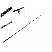 Shimano Eclipse Telescopic Spinning Rod 6'6'' 3-4kg